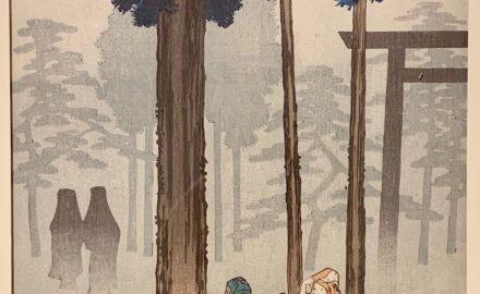Kabuki Women in Woods